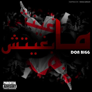don bigg mabghitch 2011 mp3