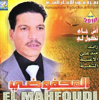 mahfoudi 2010