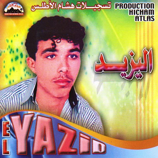 yazid watra mp3