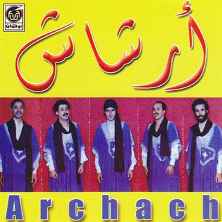 archach mp3