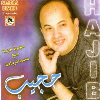 hajib album