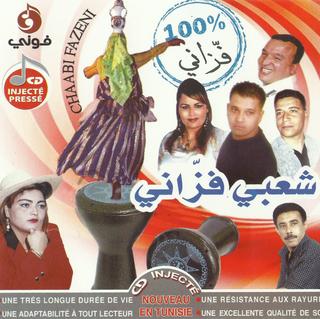 album hamouda lasmar touba