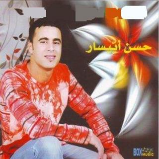 hassan ayssar mp3 2010