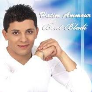 bent bladi hatim ammor mp3