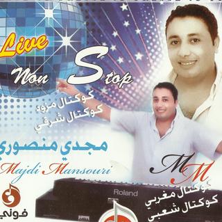 cha3bi tounsi mp3