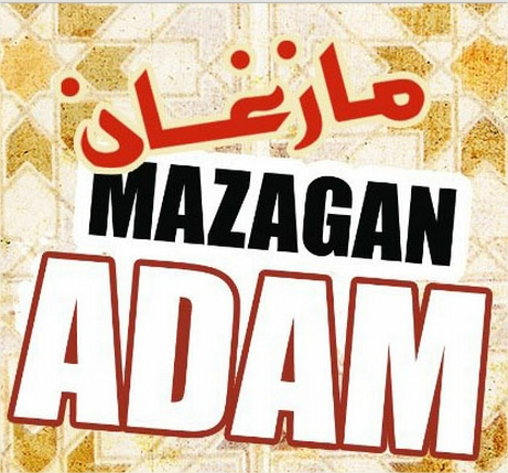 mazagan mp3