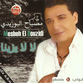 Album: La La Yezina Par Mosbah El Bouzidi - la-la-yezina-10823