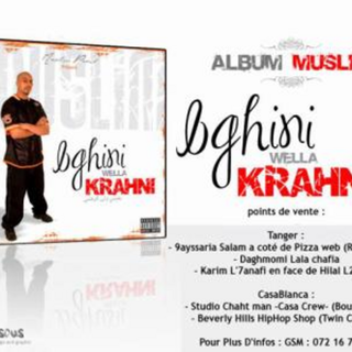 album bghini wella krahni