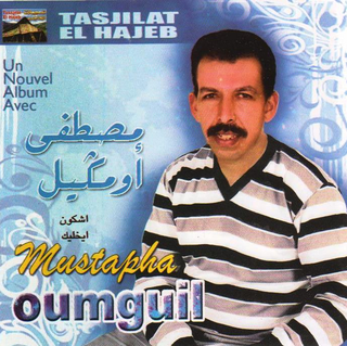 mustapha oumguil 2009 mp3