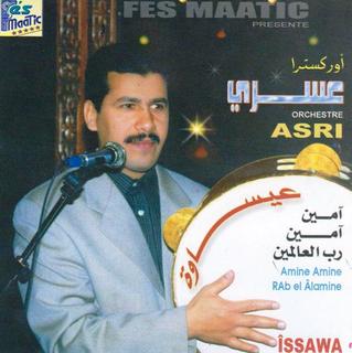 orchestre el asri mp3