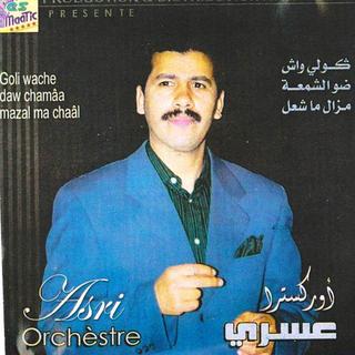 orchestre asri mp3 gratuit