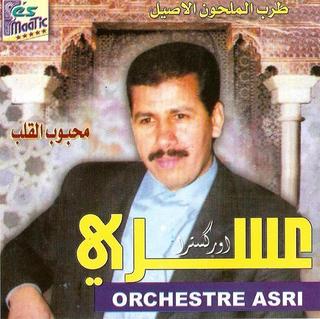 el asri mp3 gratuit