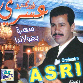 orchestre el asri.mp3