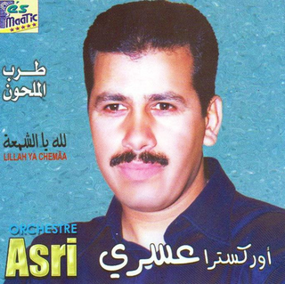 el asri mp3 gratuit