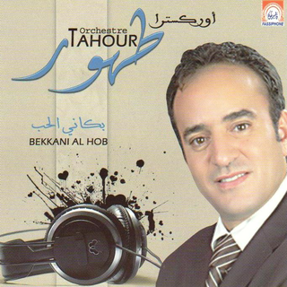 amdah tahour mp3