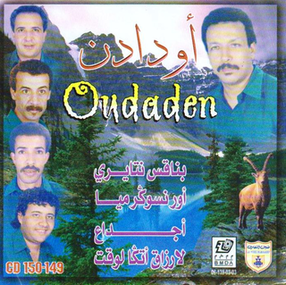 oudaden mp3 2010