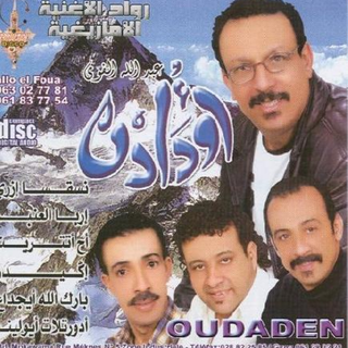 oudaden mp3 2009