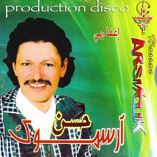 hassan arsmouk mp3