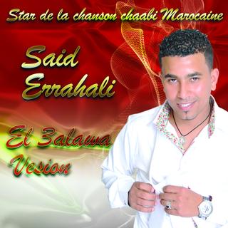 bouhali bouhali mp3