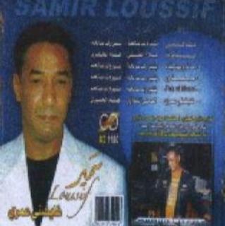 album samir loussif mp3