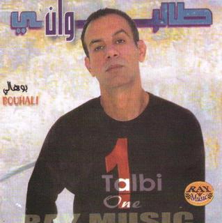 talbi one bouhali mp3
