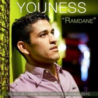younes el guezouli mp3