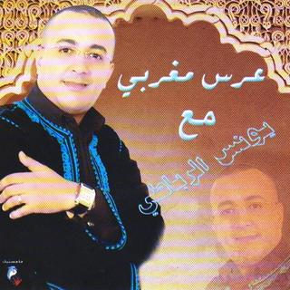 ahna jina mp3
