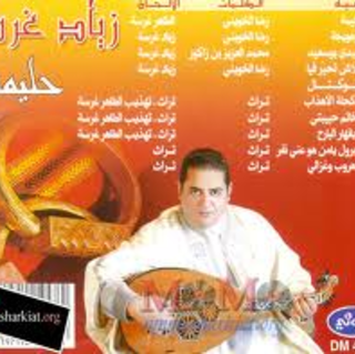 zied gharsa mp3