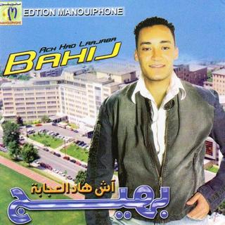 bahij mp3