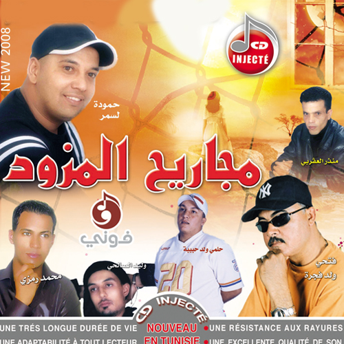 mp3 mezoued 2010