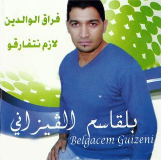belgacem guizani mp3