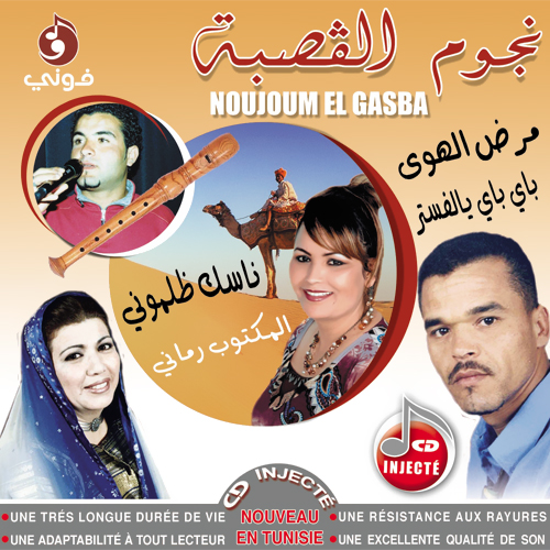 noujoum el gasba mp3