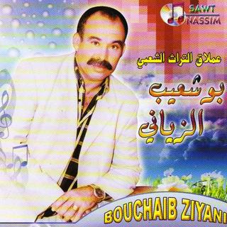 album bouchaib ziani 2010