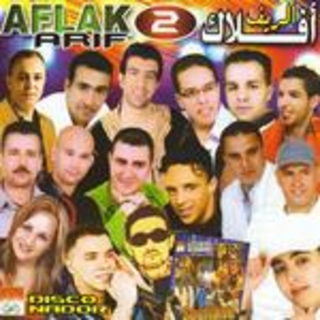 mp3 aflak 2010