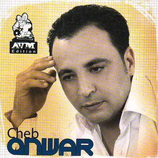 album cheb anouar 2008