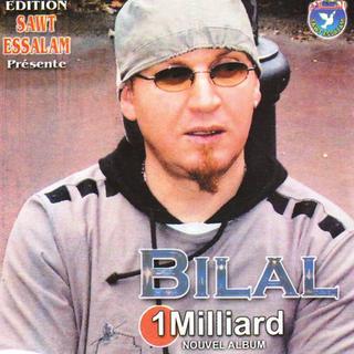 cheb bilal 1 milliard