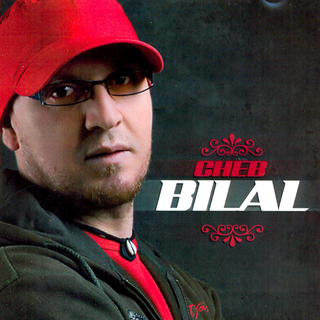 cheb bilal feat bel mondo ft papa london