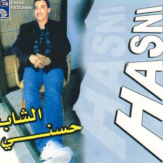 Cheb Hasni* Hasni - Hasni - Vol 2