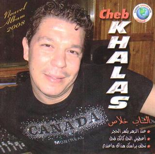 album cheb khalass 2008