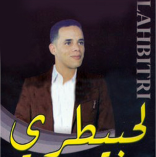 cheb lahbitri 2008 mp3