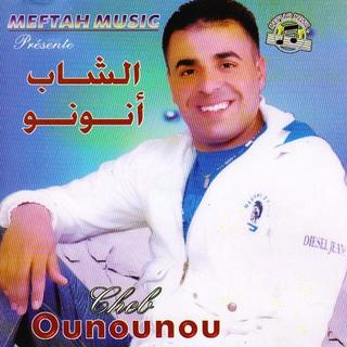 cheb ounounou 2010