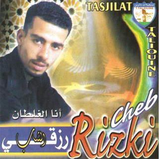 cheb rizki ana al galtan mp3