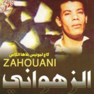 Gaa La Jeunesse Blaha Lkass par <b>Cheb Zahouani</b> dans l'album Gaa La Jeunesse <b>...</b> - gaa-la-jeunesse-blaha-lkass-5887