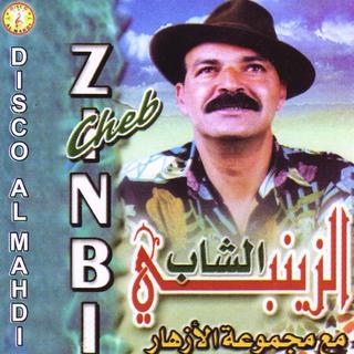 alawah mp3