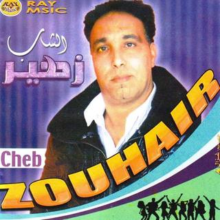 Cheb Zouhair شاب زهير
