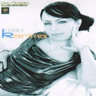 cheba karima 2008