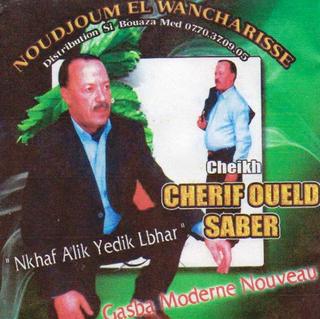 WELD SABER CHERIF TÉLÉCHARGER