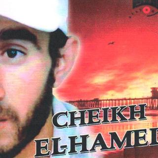 mp3 cheikh el hamel