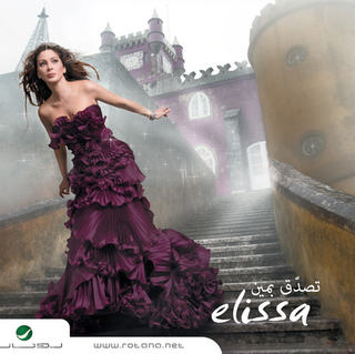 eftakart elissa mp3