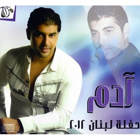 al gani ba3d youmen mp3